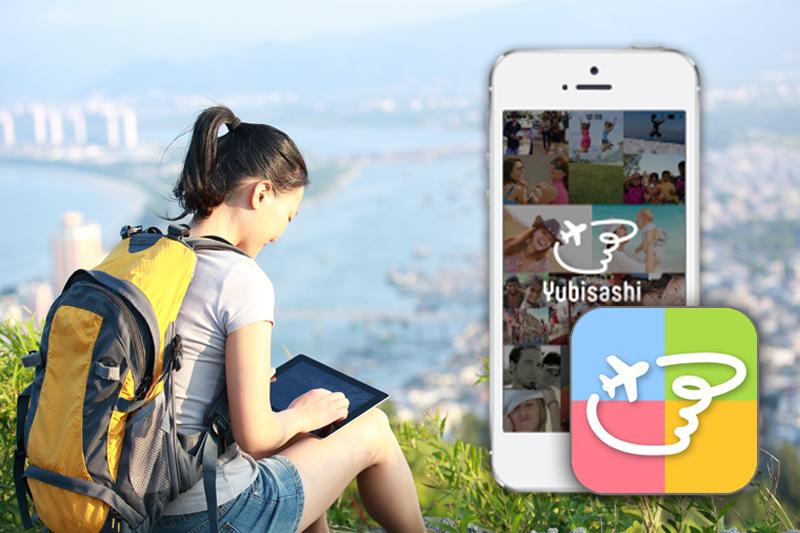 あなたと一緒に旅するアプリ「YUBISASHI」