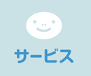 btn_service