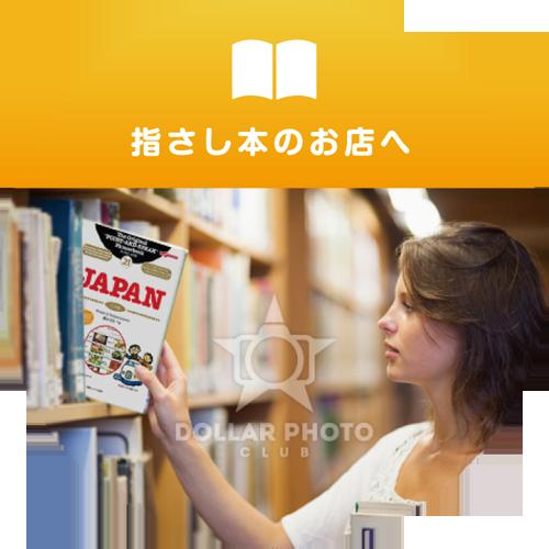 circle_book