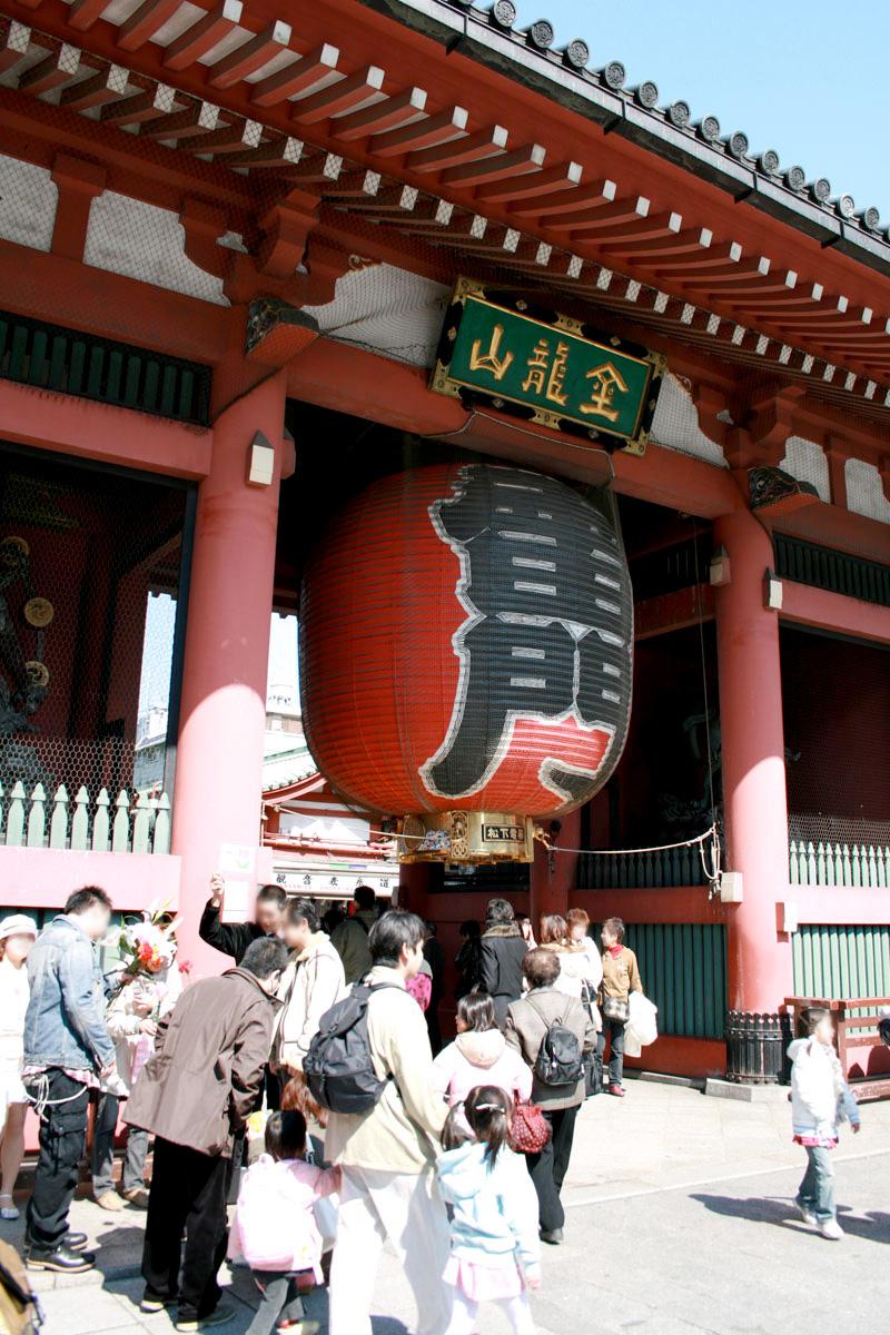 東京浅草 雷門