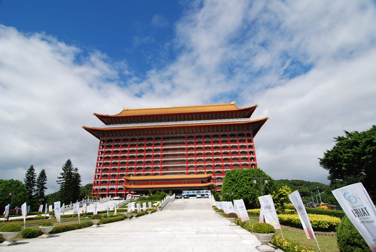 円山大飯店(グランドホテル台北)