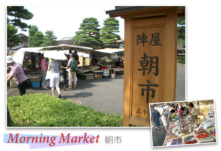 Miyagawa morning market and Jinya-mae morning market