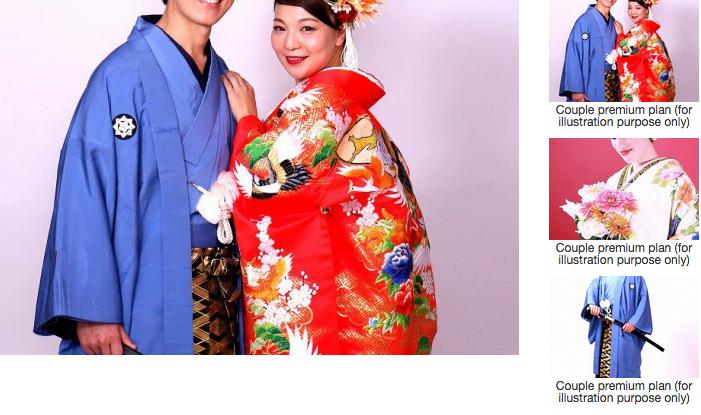 Wear Kimono