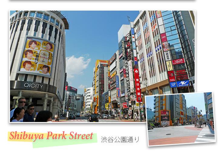 Shibuya Park Street