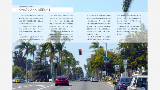 iOS Simulator Screen Shot 2015.09.03 17.50.22