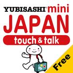 YUBISASHI English-JAPAN touch&talk mini icon