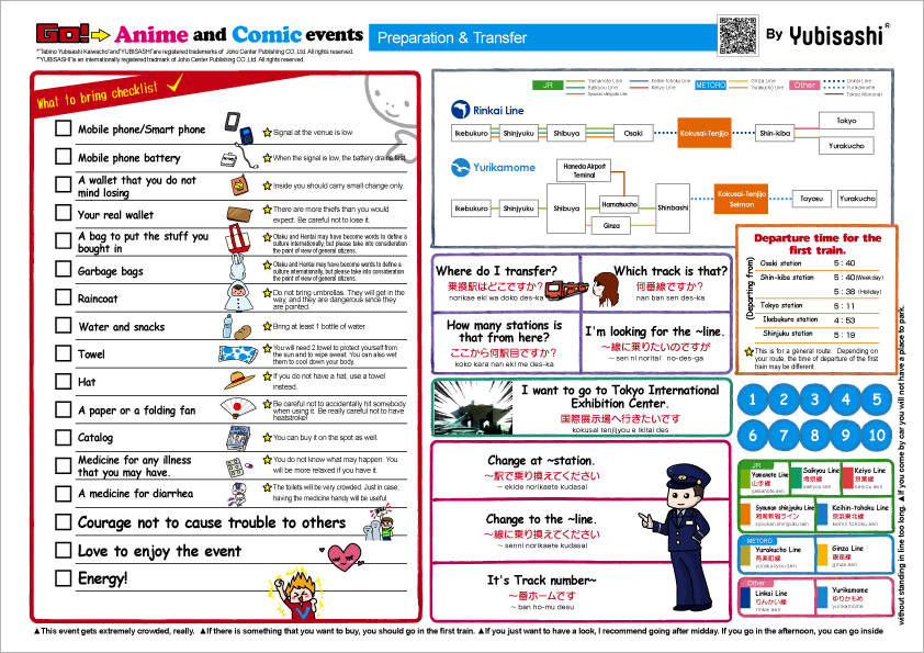 Go!Anime and Comic events 【English version】(PDF)