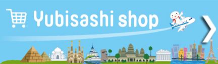 Yubisashi Shop