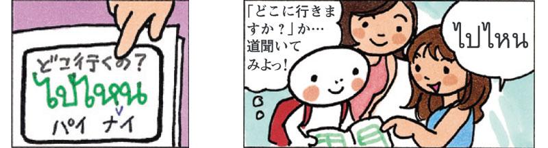 yubi_img2_4