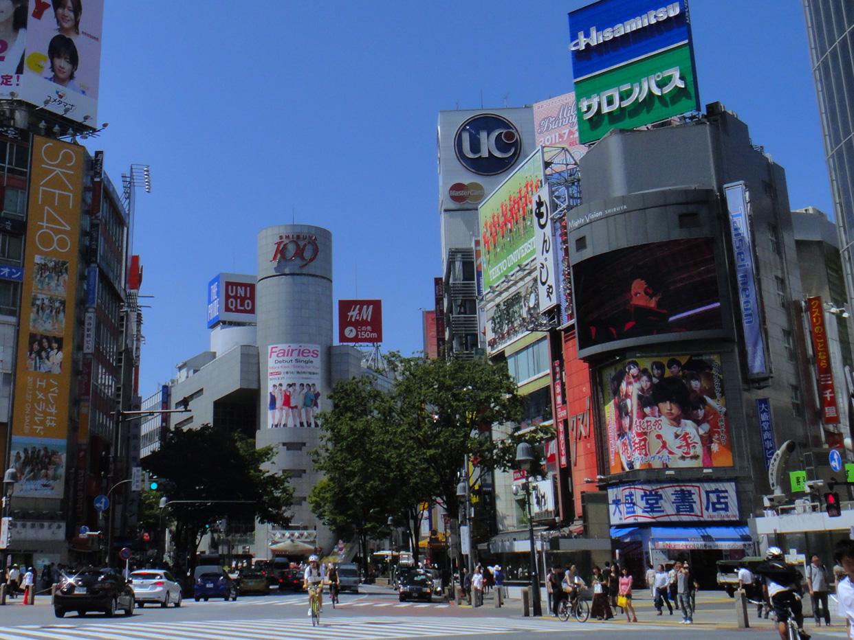 東京 渋谷