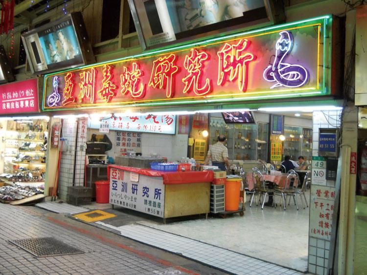 MRT板南線・龍山寺站1番出口右手、徒歩5分