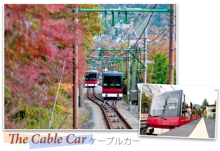 The Cable Car ケーブルカー