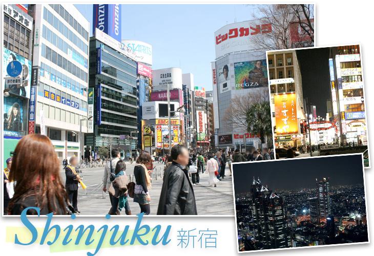 Shinjuku 新宿
