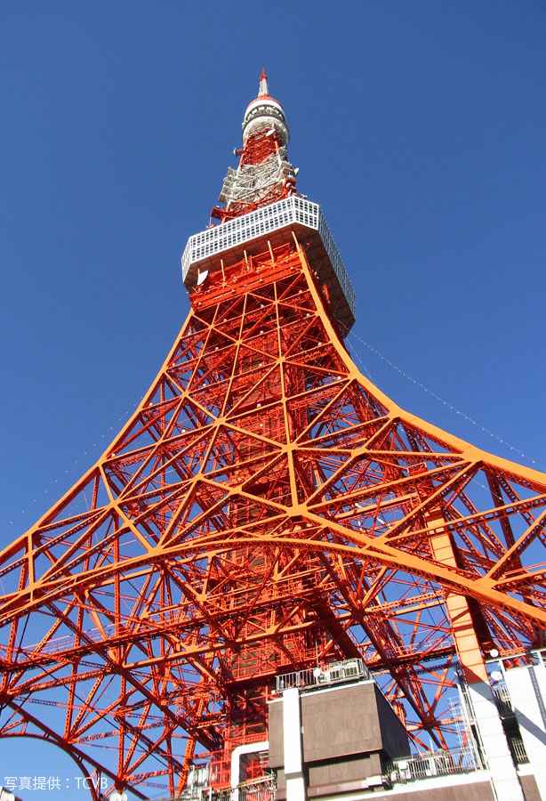 Toko Tower - 東京鐵塔