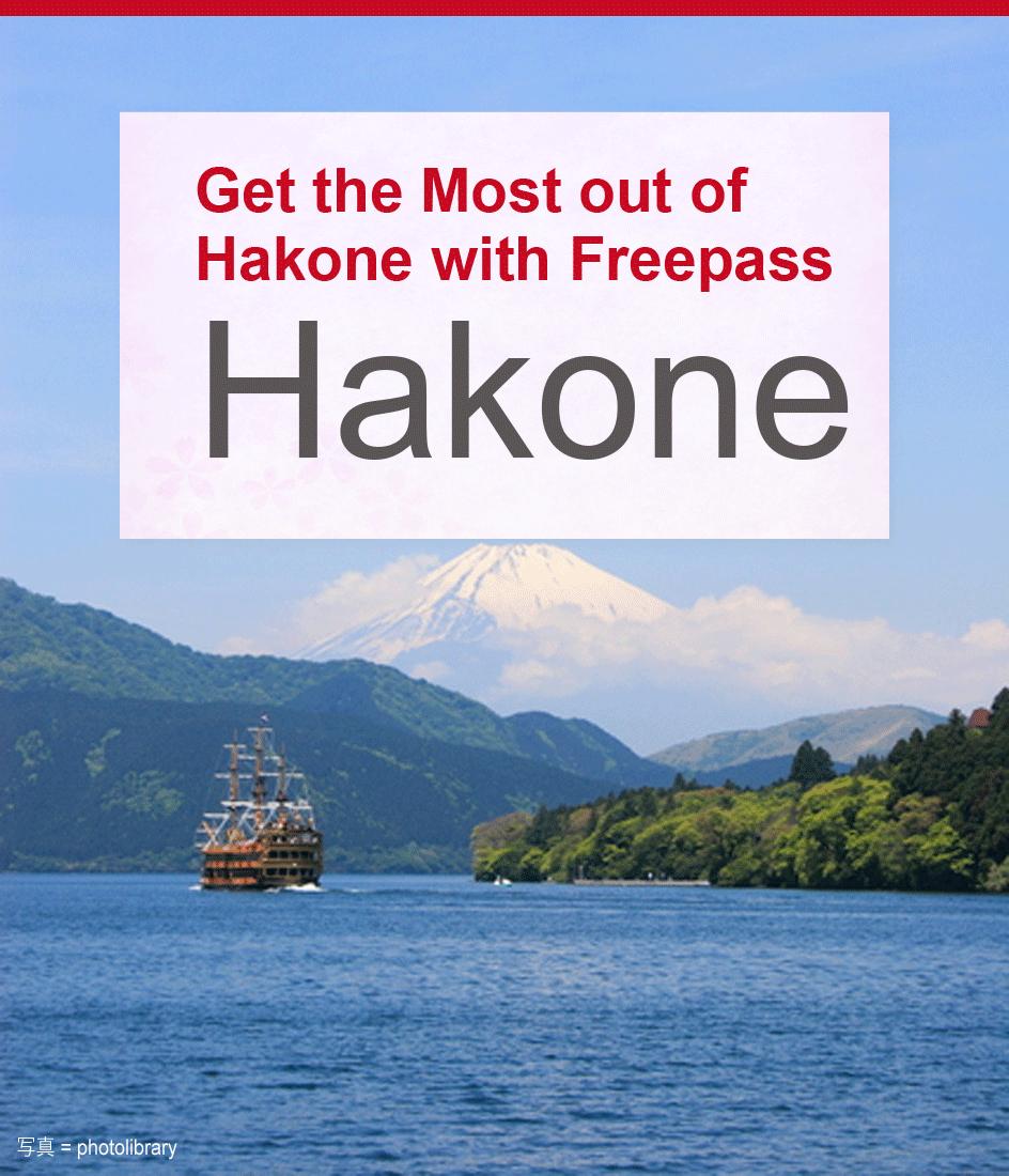 hakone tour