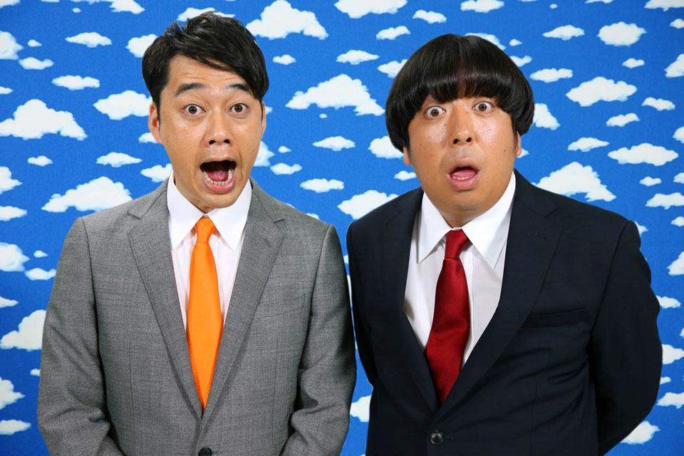 TX「YOUは何しに日本へ」メイン MCバナナマン