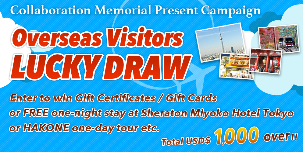 Overseas Visitors LUCKY DRAW