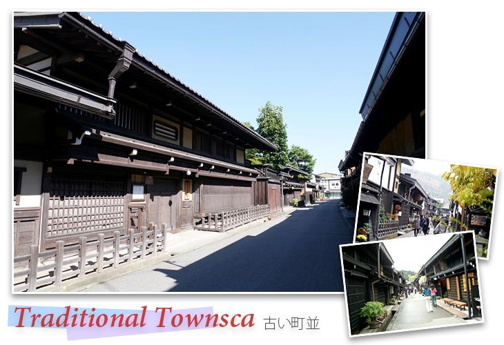Hida-Takayama's traditional townscape