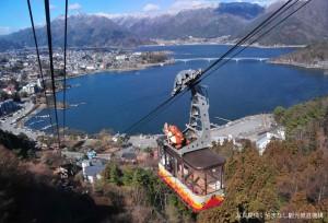 The Kachi-Kachi Yama Ropeway