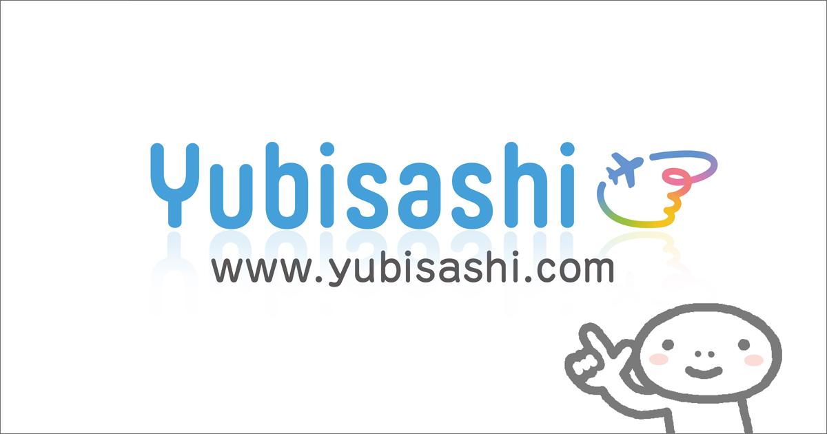Yubisashi