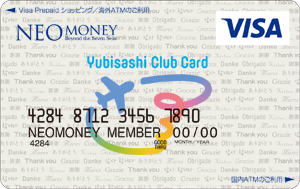 Yubisashi Club Card