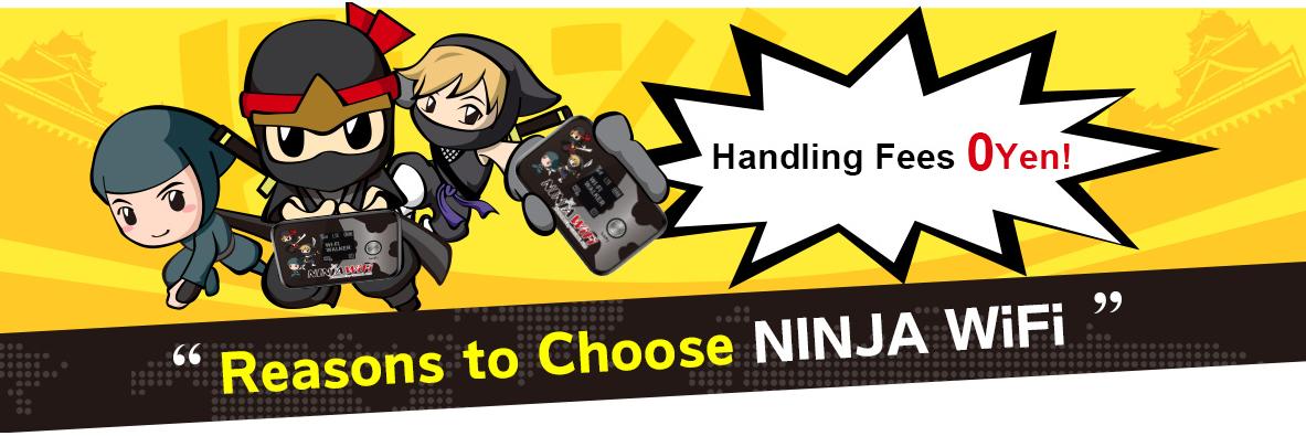 sp_ninjawifi02