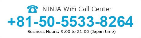 sp_ninjawifi_phone