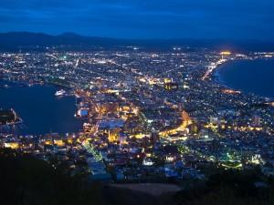 Mount Hakodate Observatory