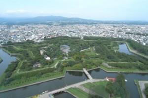Goryokaku Park