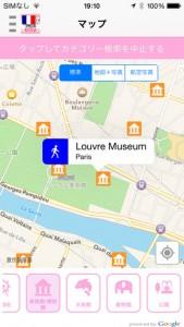 iOSアプリ フランスlite版マップ