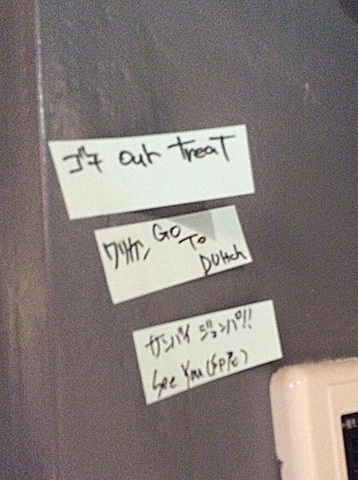 キッチンの片隅でメモ書き発見! 便利な言葉を書いておくそう
