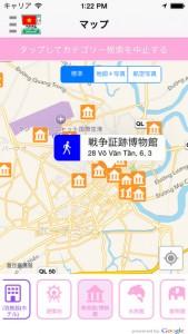 指さし会話ベトナムtouch&talk map