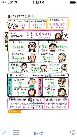 ss5_korea