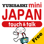 YUBISASHI English-JAPAN touch&talk mini icon