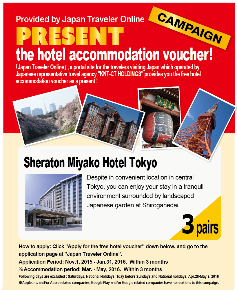 Provided by Japan Traveler Online.Present the hotel accommodation voucher! 「Japan Traveler Online」, a portal site for the travelers visiting Japan which operated by Japanese representative travel agency