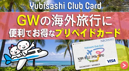 card_gw_webview