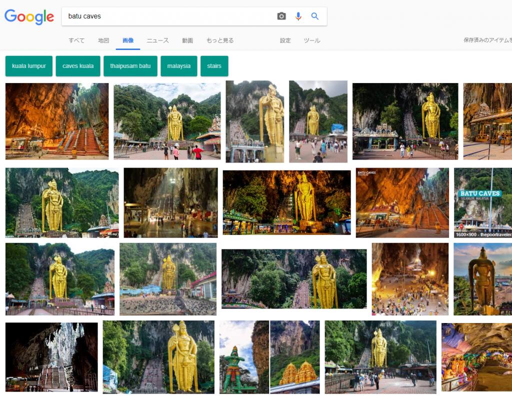 Batu Caves(バトゥケイヴス)