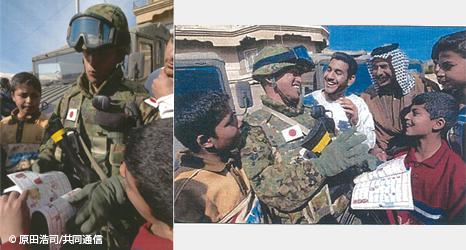 陸上自衛隊先遣隊員が『指さしイラク』を囲んで談笑する様子