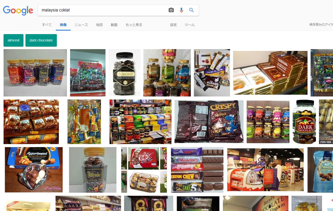 malaysia coklatで検索