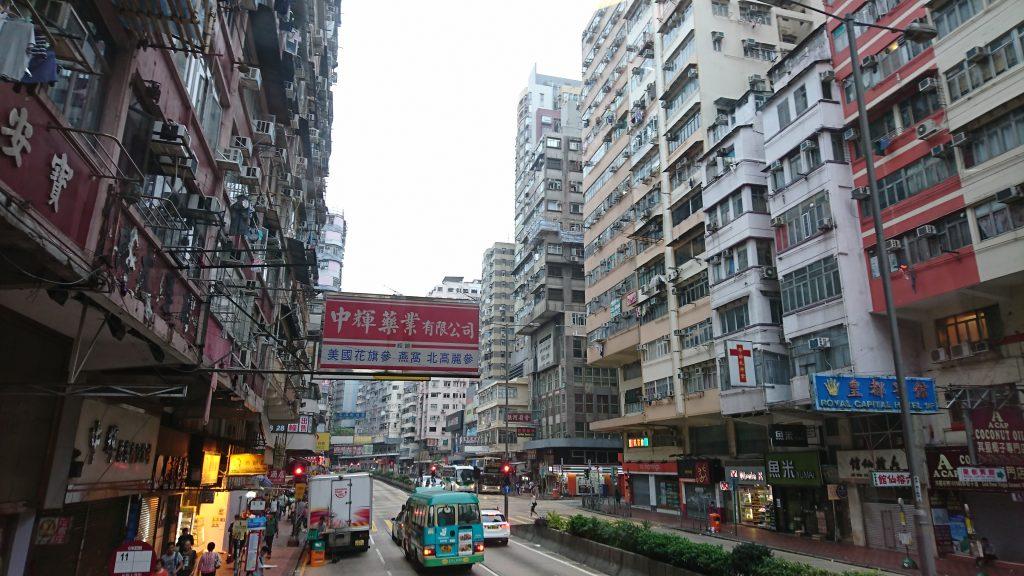 香港写真1指さし会話帳SIM