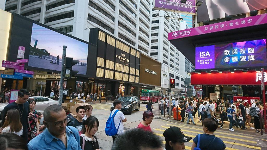 香港写真3指さし会話帳SIM