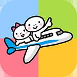 travel phrase app YUBISASHI