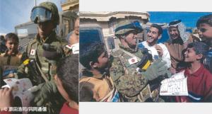 イラクのサマワで人道支援を行うために送られた「旅の指さし会話帳64イラク」 日本の自衛隊によるイラクの子供たちとのコミュニケーションに使用される。