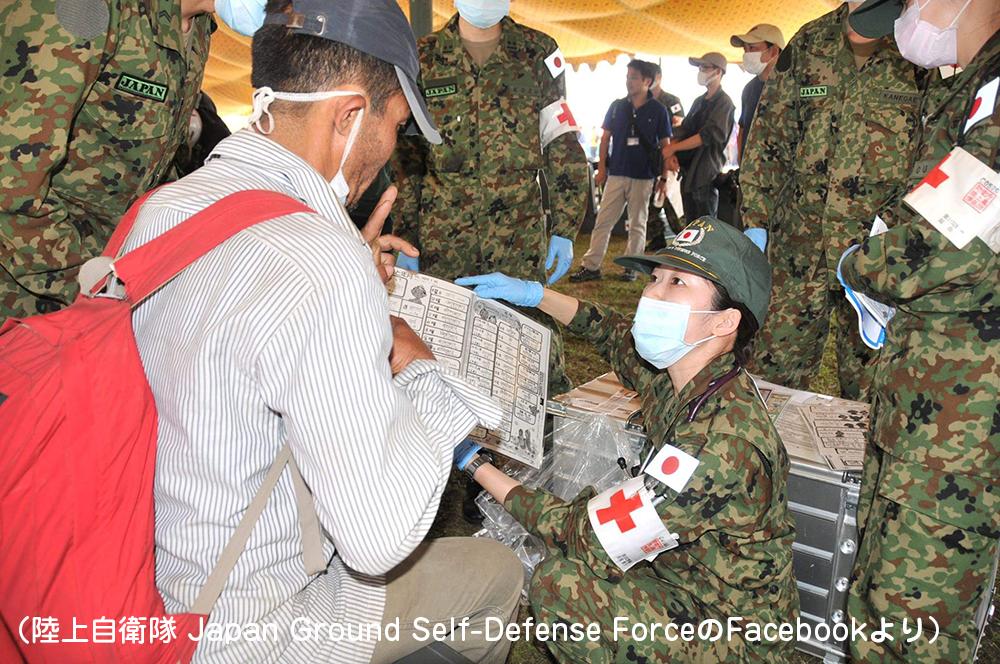 ネパールで発生した地震に伴う自衛隊の国際緊急援助活動で「指さし会話帳」が利用(陸上自衛隊 Japan Ground Self-Defense ForceのFacebookより)
