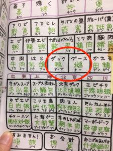 指さし会話帳・香港、試作版