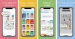 旅の指さし会話帳アプリ「YUBISASHI」iOS版をアップデートしました