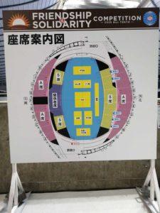 座席案内図