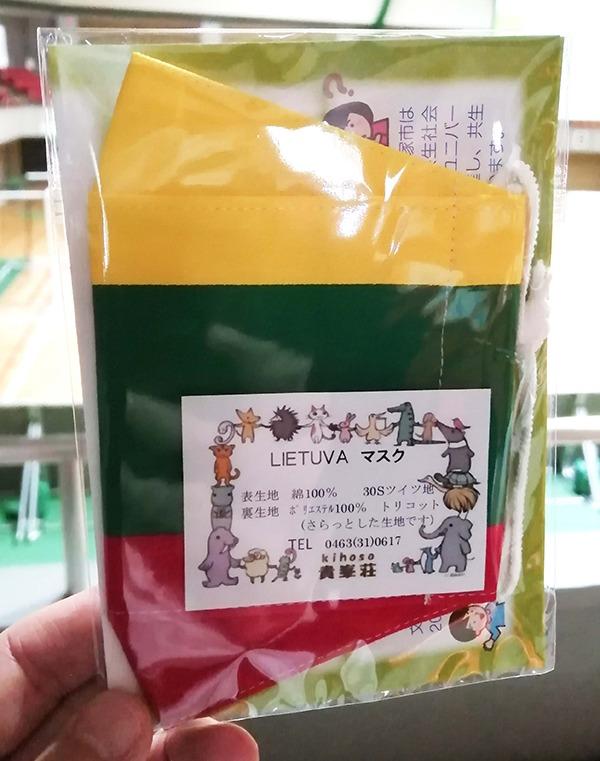 リトアニアの国旗をモチーフにしたマスク