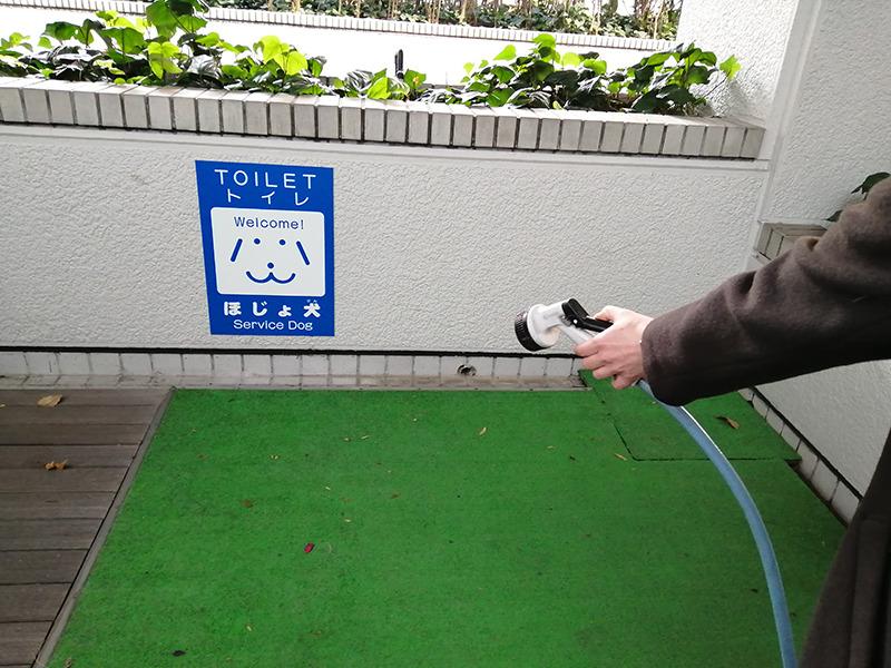 補助犬用のトイレ