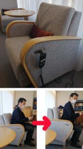 電動の椅子